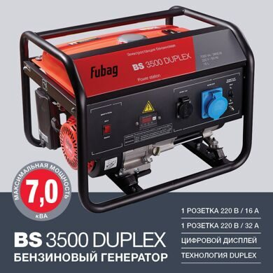 Бензиновый генератор FUBAG BS 3500 Duplex