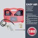 Компрессор FUBAG Easy Air